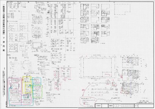 【一級建築士】設計製図の試験のエスキス例